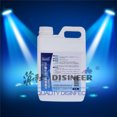 2 Potentiated Glutaraldehyde Disinfectant Low Small And Bubble